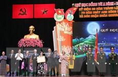 Quỹ học bổng Vừ A Dính đón nhận Huân chương Lao động hạng Nhất