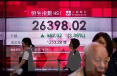 Chờ đợi thông tin từ Fed, chứng khoán châu Á phần lớn tăng điểm