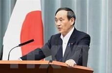 Nhật Bản và Mỹ không thảo luận sửa đổi hiệp định an ninh