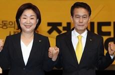 Nữ nghị sỹ Sim Sang-jung trở thành tân Chủ tịch của Đảng Công lý