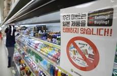 Mỹ cam kết sẽ tìm cách làm giảm căng thẳng thương mại Hàn-Nhật