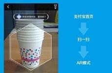Trung Quốc: Alipay ứng dụng trí tuệ nhân tạo vào phân loại rác