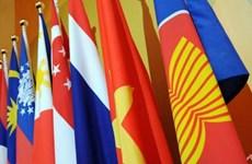 ASEAN và dự án đồng tiền chung châu Á, liệu có thành hiện thực?