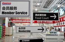 Hãng bán lẻ Costco của Mỹ liệu có gặp khó khi vào Trung Quốc?