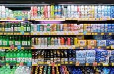 Chuỗi cửa hàng tiện ích CU sắp 'đổ bộ' vào thị trường Việt Nam