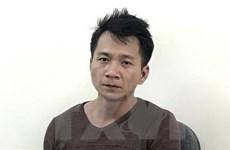 [Video] Truy tố 9 bị can trong vụ sát hại nữ sinh giao gà ở Điện Biên
