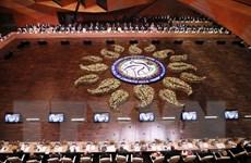 Phát biểu của Phó Chủ tịch nước tại Hội nghị Phong trào Không liên kết
