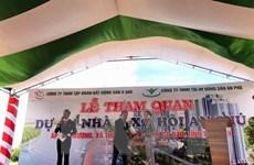 Tây Ninh: Kiểm tra, xử lý việc rao bán các 'dự án bất động sản ma'