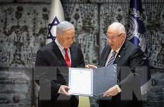 Tổng thống Israel đề nghị Quốc hội bầu thủ tướng mới để lập chính phủ