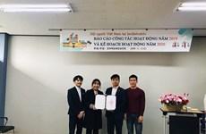 Bước phát triển của cộng đồng người Việt Nam tại Hàn Quốc