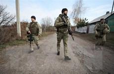 Mỹ sẽ cung cấp viện trợ quân sự trị giá 300 triệu USD cho Ukraine