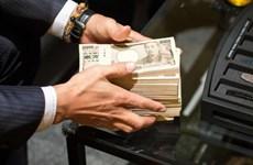 Báo động tình trạng đánh cắp tiền từ tài khoản trực tuyến tại Nhật Bản