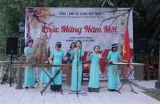 Cộng đồng người Việt ở Australia đón Xuân Canh Tý ở Sydney