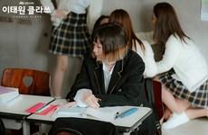 Jo Yi Seo của 'Itaewon Class' - nữ chính điên rồ và đầy lôi cuốn