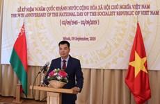 Đại sứ quán Việt Nam tại Belarus sẵn sàng ứng phó đại dịch