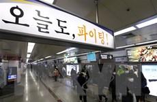 Hàn Quốc: Trợ cấp dịch bệnh trở thành chủ đề nóng của các chính đảng