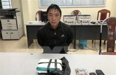 Sơn La: Phá thành công chuyên án ma túy, thu giữ gần 2kg ketamin