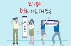 Những điều thú vị từ cuộc Tổng tuyển cử bầu quốc hội ở Hàn Quốc