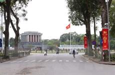 Hình ảnh Hà Nội trang hoàng chào mừng 45 năm Ngày thống nhất đất nước
