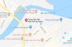 Khu tập thể Trung tâm Văn hóa An Giang bị hỏa hoạn thiêu rụi