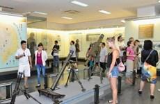 [Video] Yêu cầu du khách đeo khẩu trang trước khi vào bảo tàng