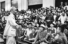 [Photo] Thi đua yêu nước - tư tưởng nổi bật của Chủ tịch Hồ Chí Minh