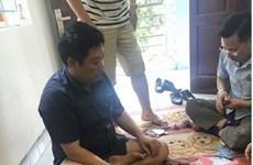 Hà Nội: Xử lý nghiêm hành vi đánh bạc của chủ tịch xã Đồng Quang