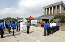 Đại hội Thanh niên tiên tiến làm theo lời Bác tại Nghệ An, Hà Tĩnh