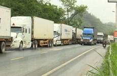 Lạng Sơn gỡ khó cho dự án Khu trung chuyển hàng hóa tập trung