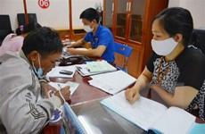 Sửa đổi, bổ sung một số qui định hướng dẫn về bảo hiểm thất nghiệp