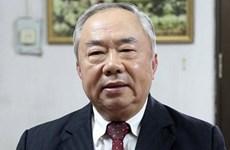 Ông Vũ Mão, nguyên chủ nhiệm Văn phòng Quốc hội, từ trần