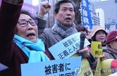 Tòa án Hàn Quốc bắt đầu thủ tục thanh lý tài sản của công ty Nhật Bản