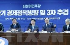 Hàn Quốc hỗ trợ doanh nghiệp trúng thầu dự án lớn ở nước ngoài