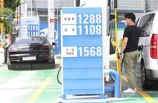 Giá dầu châu Á giảm xuống dưới 43 USD mỗi thùng phiên cuối tuần