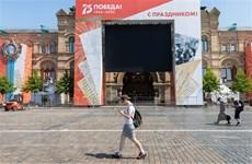 Ngân hàng Thế giới dự báo kinh tế Nga sẽ giảm 6% trong năm 2020