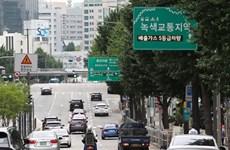 Seoul công bố kế hoạch đưa phát thải khí nhà kính về 0 vào năm 2050