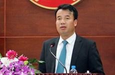 Trao quyết định bổ nhiệm Tổng Giám đốc Bảo hiểm Xã hội Việt Nam