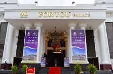 Bộ Y tế thông báo khẩn tìm người đến trung tâm cưới For You Palace