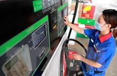 Giá dầu châu Á đảo chiều giảm nhẹ trong phiên chiều 28/7