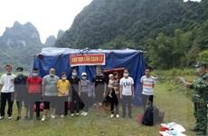 Bộ đội Biên phòng Cao Bằng phát hiện nhiều vụ nhập cảnh trái phép
