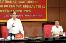Thái Bình nghiêm túc, cầu thị trong xây dựng văn kiện Đại hội Đảng bộ