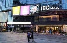 Trung Quốc phong tỏa một trung tâm thương mại ở tỉnh Quảng Đông
