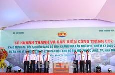 HUD hoàn thành 700 căn nhà ở xã hội tại thành phố Nha Trang
