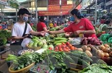 Đà Nẵng đề nghị hỗ trợ cho người dân khó khăn do dịch bệnh COVID-19