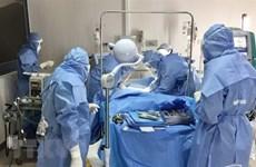 Thêm 1 trường hợp mắc COVID-19 tử vong kèm bệnh lý nặng