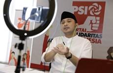 Indonesia: Một ca sỹ tuyên bố ra tranh cử tổng thống vào năm 2024