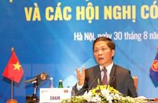 ASEAN 2020: Chủ động thích ứng, kết nối trong hoạt động của AEM 52