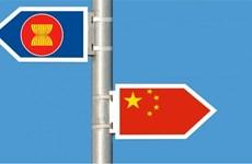 Giới đầu tư mạo hiểm lạc quan về tiềm năng của ASEAN và Trung Quốc