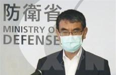 Bộ trưởng Quốc phòng Nhật Bản rút khỏi cuộc đua vào ghế thủ tướng
