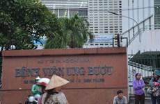 TP.HCM: Bệnh viện Ung bướu cung ứng thuốc gần hết hạn sử dụng